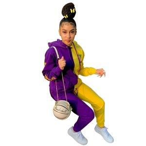Amarillo Purple Color Block Patchwork Set de dos piezas Mujeres Harajuku con capucha con capucha con capucha con capucha + Trasero de cintura alta Traje activo Club