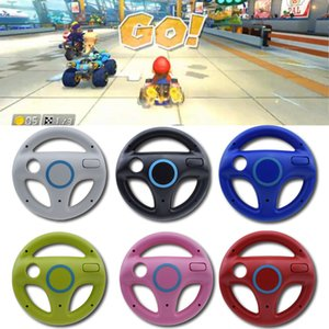 Mulit-colors Mario Kart Racing Wheel Games Steering Wheel for Wii Remote Game Controller