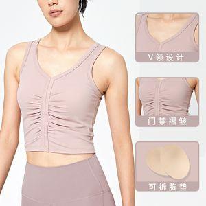 New Style Sports Bra Women's Running Fitness Padded Tank Tops Yoga Waist Coat Gathering Shockproof Wrinkle Sexy Women Underwears Shirt