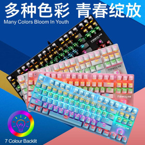 Key 87 Mechinical Keyclick Wired game Keyboard Waterproof Design ABS Two Color Injection Molding Suspension Keycap