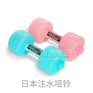 20201101 Produtos domésticos Irrigação portátil Dumbbell Yoga Products