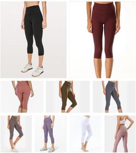 2021 إمرأة مصمم لو ارتفاع لولو اليوغا السراويل طماق Yogaworld النساء تجريب مجموعة ملابس ارتداء مرونة اللياقة سيدة الجوارب الكامل الصلبة # 21