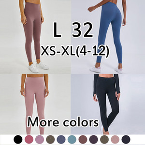LU32 Pantalon de Yoga Color Solide Femmes Skin Sacidés Mode Lu Yoga Shorts Leggings High Taille Séchage rapide Sports Sports Entraînement ActiveWear Lady XS-XL