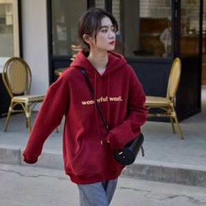 Autumn and winter 2020 New Korean alphabet hoodie and velvet long sleeve blouse Harbor style loose languid BF hoodie female