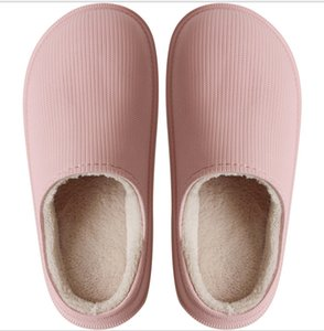 sAutumn and winter new ins cotton slippers women's thick-soled outdoor waterproof can be worn outside fashionable wild home household men