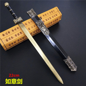 22 Cm Ancient Chinese Famous Sword Keychains Wang Jian Ruyi Sword Type Key Chains Alloy Pendant Key Rings