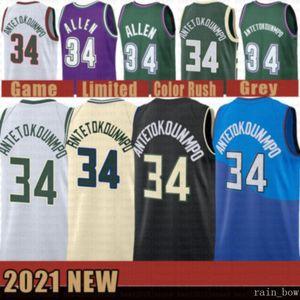 2021 NUEVO Jersey de baloncesto Giannis 34 AntetokounMpo Mens barato Ray 34 Allen Malla Retro Juventud Niños Ejército Verde