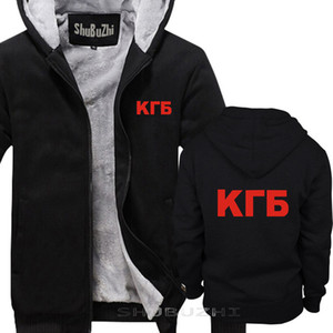 KGB Russia Russian Security police Soviet Union USSR CCCP Black hoody cotton winter autumn thick jacket Men l hoodies sbz5469 X1022