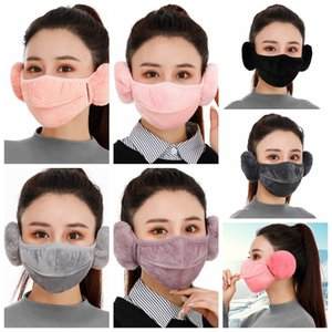 2 In 1 Warm Face Mask Earmuffs Windproof Cycling Mouth Cover 7 Colors breathable Fleece Masks Earmuff Outdoor Riding Mask GGA3783