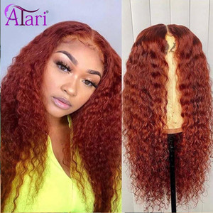 HD Full Lace Wigs Orange Lace Front Wig Blonde Curly Human Hair Wigs Brazilian Virgin Hair Afro Kinky Curly Wig With Baby