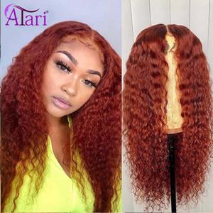HD Tam Dantel Peruk Turuncu Dantel Ön Peruk Sarışın Kıvırcık İnsan Saç Peruk Brezilyalı Bakire Saç Afro Kinky Kıvırcık Peruk Ile Bebek
