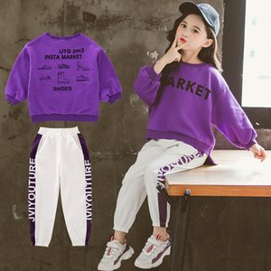 High quality 2020 kids autumn new fashion letter sweatshirt sweatpants two-piece Korean girl suit free shipping