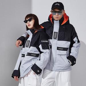 KKSKY Erkek Pamuk dolgulu Ceket Parkas Erkekler Kapşonlu Giyim Moda Erkek Ceket Orijinal Trendy Gevşek Coat 2020 Kış Yeni