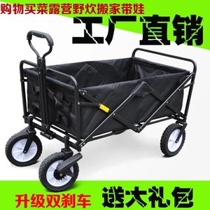Hand-Draw Cart Stroller Folding Collapsible Shopping Cart Luggage Outdoor Camping Fishing Gear Four-wheels a5335