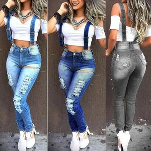 Strap Washed Ripped Jeans Women Korean High Waist Trousers Skinny Denim Jeans Blue Hollow Scratched Bleached Pencil Long Pants