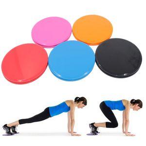 Gliding Discs Slider Fitness Disc Core Exercise Sliding Plate Yoga Gym Abdominal Training Exercise Equipment