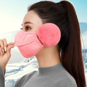 2 In 1 Warm Face Mask Earmuffs Windproof Cycling Mouth Cover 7 Colors breathable Fleece Masks Earmuff Outdoor Riding Mask GGA3783-2