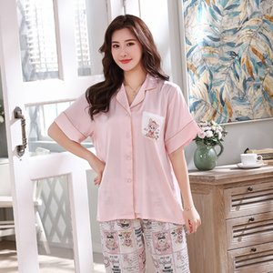 Spring and 2020 new ice silk pajamas women's summer thin pink short sleeve pants two piece set of leisure home wear trend