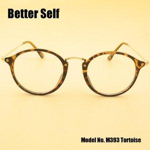 M393 Винтажные очки Мужчины Очки Женщины Оптические рамки Мода Круглые очки для глаз