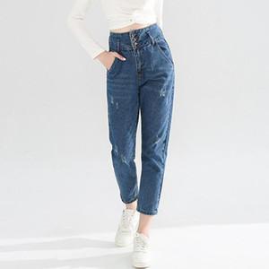 Srogem Jean Mom Jeans Boyfriend Jeans Женщина Женщины Женская Длина Лодыжки Высокая Талия Фразже Кнопка Молния Карманные Джинсовые штаны