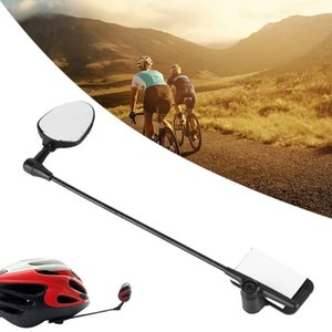 Multifunctional adjustable bicycle mirror angle accessories bicycle mirror flexible guide