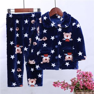 Childrens Pajamas Womens Autumn and Winter Flannel Boys and Girls Suit Coral Fleece Thick Warm Long Sleeves Homewear