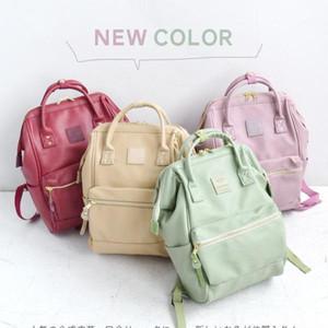 Large Running-Away Bag Full Leather PU Japanese Backpack Female Lotte Bag1