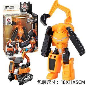 Vente chaude 5-en-1 King Kong Robot de voiture de la carrosserie Robot Autobot Boy Modèle Jouet Jouet Cadeaux