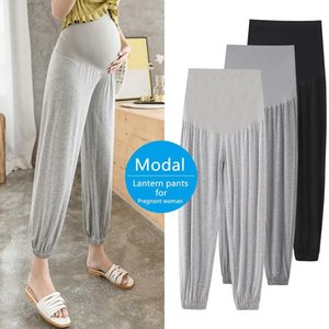 Maternity Pants Summer Solid color Loose Style Adjustable Elastic Waist Belly Support Pants Maternity Trousers1
