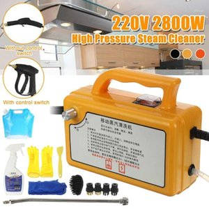 2types البخار نظافة عالية درجة حرارة محرك البخار للمنزل ارتفاع ضغط غسالة السيارات آلة تنظيف مكيف الهواء 1