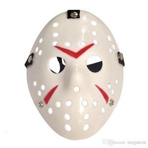 Killer Full Jason Face Antique Vs 50pcs Friday the 13th Prop Halloween Cosplay Mask