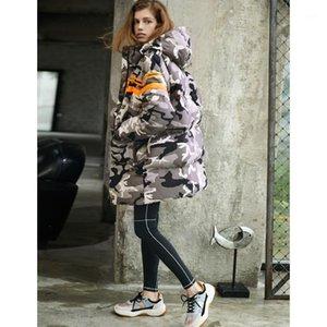 Camouflage Down Parkas Jacket Winter Women Stuss Coat 1