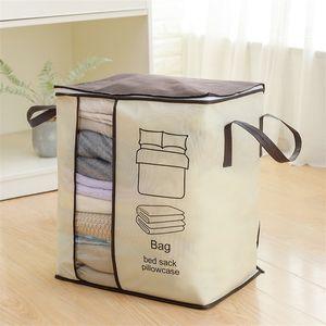 سماكة أكياس الغبار غير المنسوجة النسيج الأذنين المحمولة الحقيبة تخزين الملابس ترتيب مربع حزمة المنزلية 4 6 سنتيمتر O2