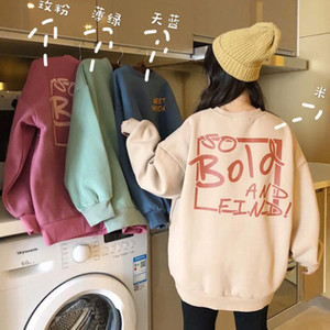 Spring and autumn 2020 new student round neck pullover thin female Korean printed jacket long sleeve pullover jacket Q10
