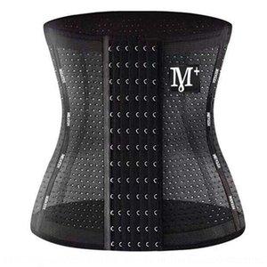 MOVp Belt Shaper Shaper Waitst and Tummy beauty Light Body Shaper Control Tummy Waist CorsetsWear