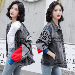 SexeMara fashion The New Loose Hit color Wild splice Denim jacket Free shipping