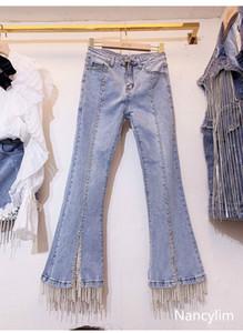 Pearl Fringed High-Waist Jeans Trousers Lady's Light Blue Slim Fashion Women Club Denim Pants Nancylim 200930