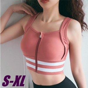 Женщины Zipper Push Up Bra Спорт Плюс Размер Professional Quick Dry проложенный противоударный Gym Фитнес Бег Йога Спорт лифчик Tops