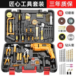 Instrument Tool Box Tools Case Organizer Cabinet Professional Tool Box Organizer Instrument Case Werkzeugkoffer Boxes BA6