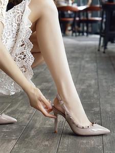 Точная Rivet Sharp обувь Side Air Short с Уиллоу размер кода сандалии