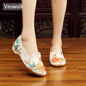 Veowalk Women Casual Canvas Embroidered Ballet Flats Vintage Ladies Breathable Chinese Cotton Embroidery Slip on ballerina Shoes 1006