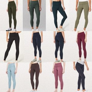 women leggings yoga pants designer womens workout gym wear lu 32 68 solid color sports elastic fitness lady overall align tights vfu 03A1#