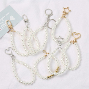 Pearl Lanyard wrist strap car keys phones USB holder pearl bead Keychain Holder ID pass card badge DIY hanging
