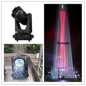 4pcs Rainproof Sky dmx beam 17r moving head lighting ip65 outdoor waterproof moving head 350w beam wash spot light