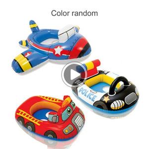 SS0S voltas de natação anéis assento Brinquedos de barco para meninos das meninas Thicken PVC Baby Kids Swim Pool Water Sports Iatable Círculo assento Float Anel
