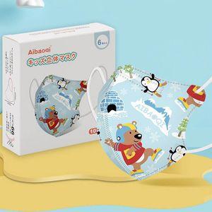 3D tridimensionale usa e getta a quattro strati inverno stampa protettivo KN95 KN95 maschera maschera per bambini con un panno meltblown