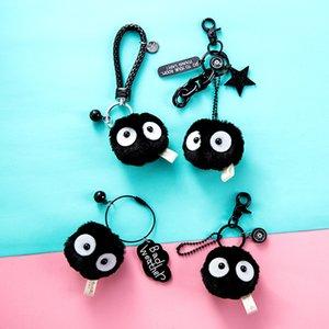 Dust Elf Doll Plush Toys Spirited Away keychain Totoro Small Pendant Black Carbon Coal Ball Dust Elf Key chains Doll Toy Kid