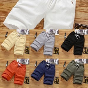BRIyJ Men's Beach Shorts and summer color pants summer shorts ankle-length sports men's loose beach pants large casual trendy UuWM7