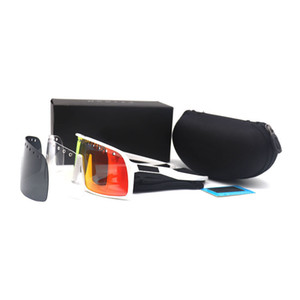 New 9406 Sutro Cycling Eyewear Men Polarized TR90 Sunglasses women Outdoor Sport Running Glasses 3 Pairs Lens Goggles With Package