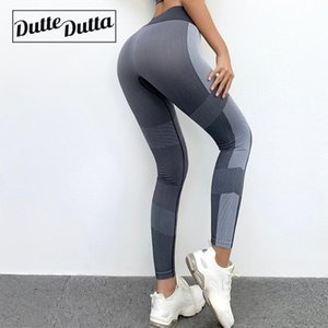 Women New Seamless Peach Hip Fitness Pants High Waist Tight Quick-Drying Breathable Sweatpants Athletic Leggings Gym Pants